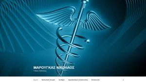 www.nikosmarougkas.gr